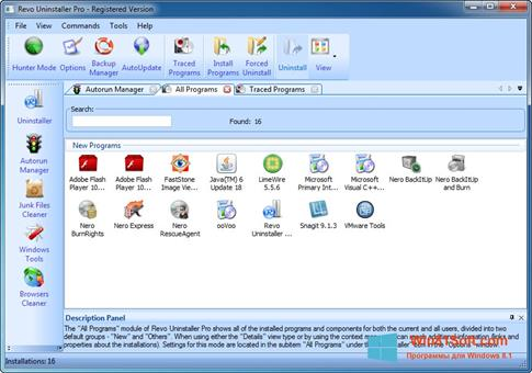 Скриншот программы Revo Uninstaller для Windows 8.1