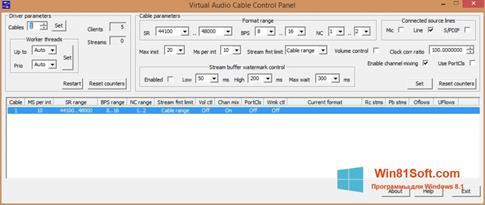 Скриншот программы Virtual Audio Cable для Windows 8.1