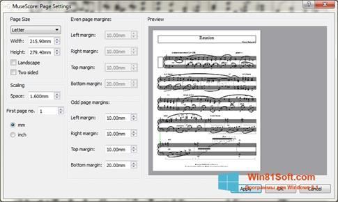 Скриншот программы MuseScore для Windows 8.1