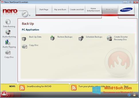 Скриншот программы Nero для Windows 8.1