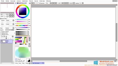 Скриншот программы Paint Tool SAI для Windows 8.1