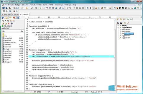 Скриншот программы PSPad для Windows 8.1