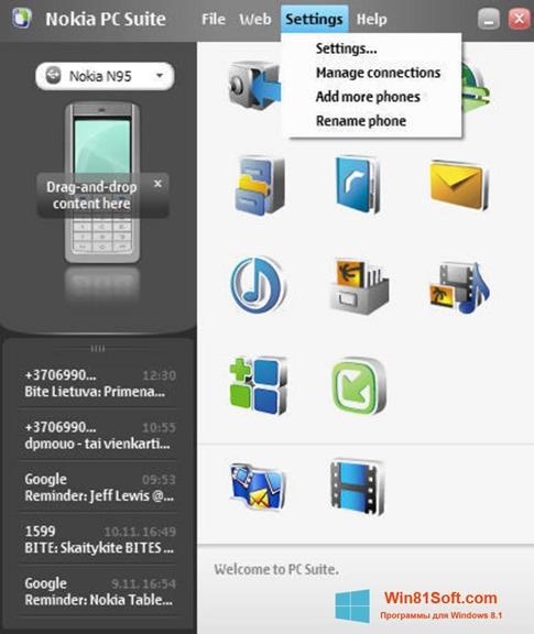 Скриншот программы Nokia PC Suite для Windows 8.1