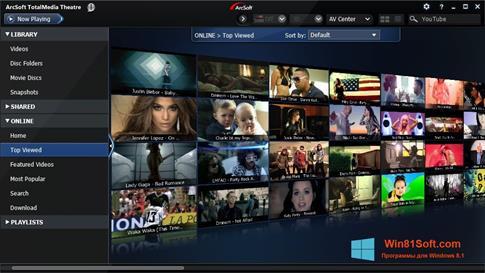 Скриншот программы ArcSoft TotalMedia Theatre для Windows 8.1