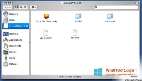 Скриншот программы Cisco VPN Client для Windows 8.1