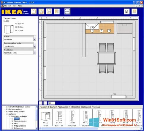 Скриншот программы IKEA Home Planner для Windows 8.1