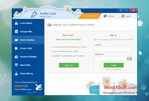 Скриншот программы Folder Lock для Windows 8.1