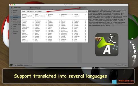 Скриншот программы Translate для Windows 8.1
