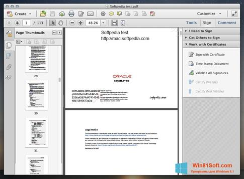 Скриншот программы Adobe Acrobat для Windows 8.1