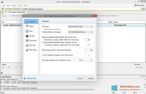 Скриншот программы GoodSync для Windows 8.1