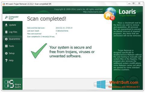 Скриншот программы Loaris Trojan Remover для Windows 8.1