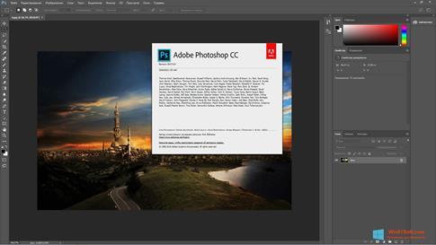 Скриншот программы Adobe Photoshop CC для Windows 8.1