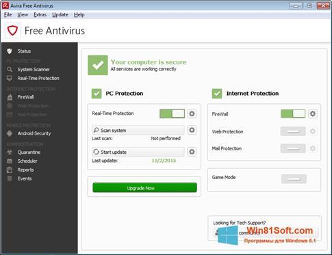 Скриншот программы Avira Free Antivirus для Windows 8.1