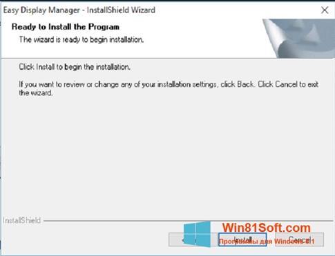 Скриншот программы Easy Display Manager для Windows 8.1