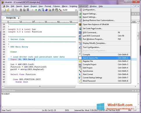 Скриншот программы UltraEdit для Windows 8.1