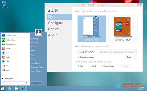 Скриншот программы Start8 для Windows 8.1