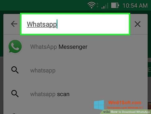 Скриншот программы WhatsApp для Windows 8.1