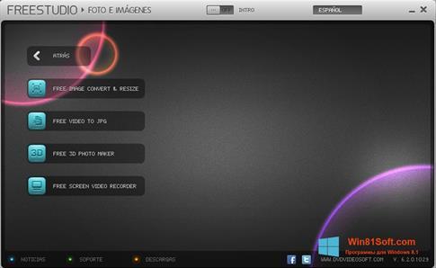 Скриншот программы Free Studio для Windows 8.1