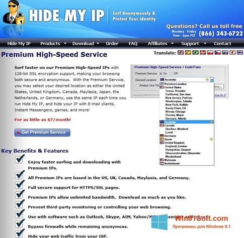 Скриншот программы Hide My IP для Windows 8.1
