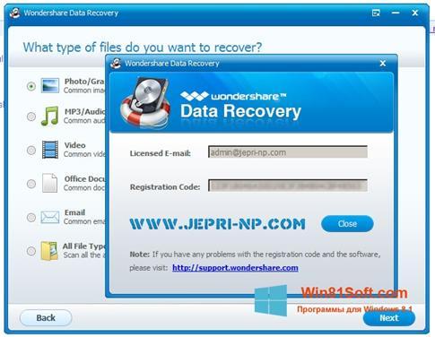Скриншот программы Wondershare Data Recovery для Windows 8.1