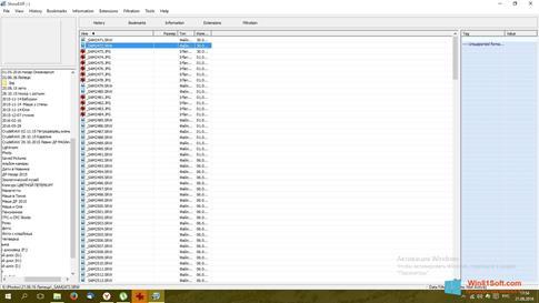 Скриншот программы ShowExif для Windows 8.1