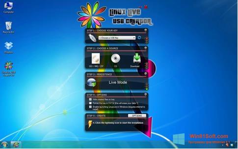 Скриншот программы LinuxLive USB Creator для Windows 8.1