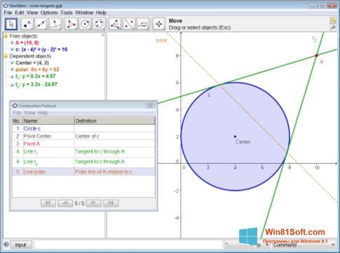 Скриншот программы GeoGebra для Windows 8.1