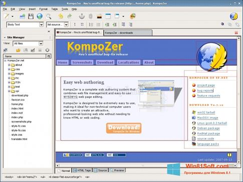 Скриншот программы KompoZer для Windows 8.1