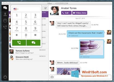Скриншот программы Viber PC для Windows 8.1