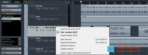 Скриншот программы Nuendo для Windows 8.1
