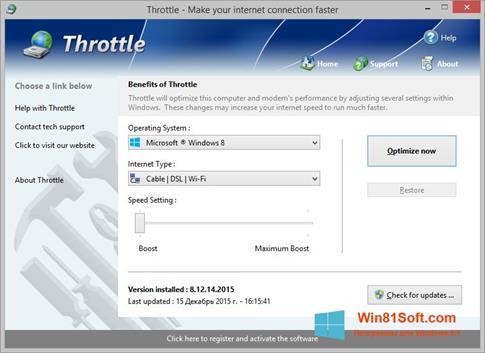 Скриншот программы Throttle для Windows 8.1