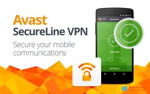 Скриншот программы Avast SecureLine VPN для Windows 8.1