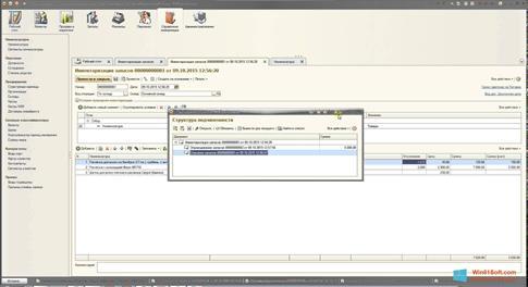 Скриншот программы Студия Красоты для Windows 8.1