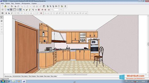 Скриншот программы PRO100 для Windows 8.1