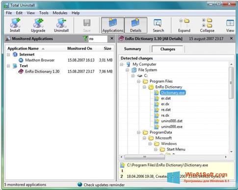 Скриншот программы Total Uninstall для Windows 8.1
