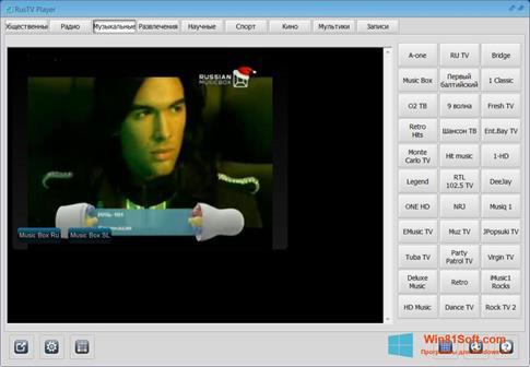 Скриншот программы RusTV Player для Windows 8.1